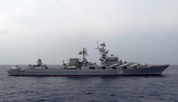 2015年12月17日,俄羅斯的光榮級巡洋艦莫斯科號(Moskva)在敘利亞沿海的地中海巡邏。(Max Delany/AFP via Getty Images)