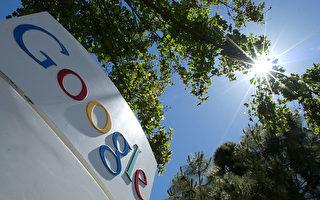谷歌脸书沦监控打手?律师:民主国家须防范
