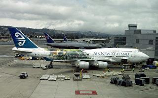 復航之路百轉千回 紐航空業路在何方