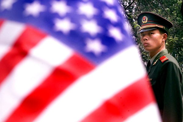 【内幕】文件泄中共内部多方面防范美国