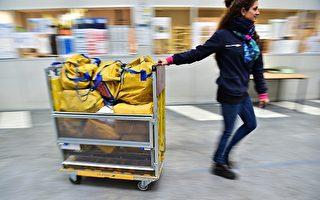 网上购物暴涨 法国邮局急招9000多临工