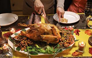 感恩節出遊多自駕 華裔傾向居家餐敘