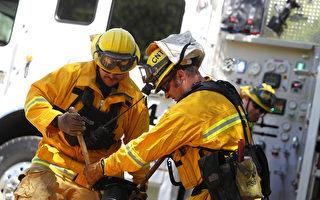 因应未来野火季节 圣县部署新通讯设备