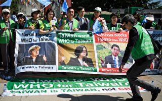 """纽国会议员:不让台湾参加世卫大会""""很荒唐"""""""