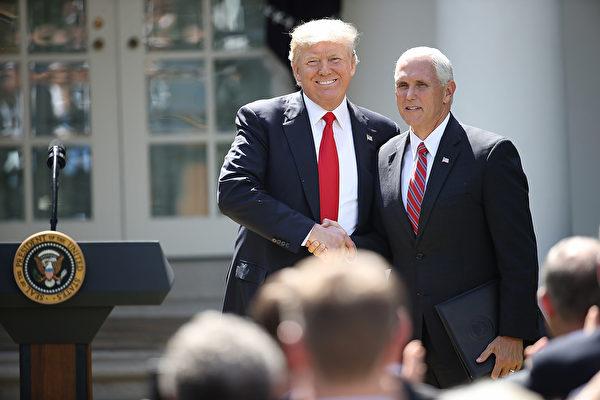美國正式退出巴黎氣候協議