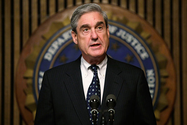 2019年5月29日,羅伯特‧穆勒(Robert Mueller)在華盛頓。(Photo by Alex Wong/Getty Images)