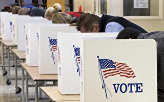 确保选举日安全 休斯顿执法人员做好准备