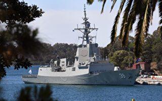 澳專家:澳洲需做好與中共軍艦對峙的準備