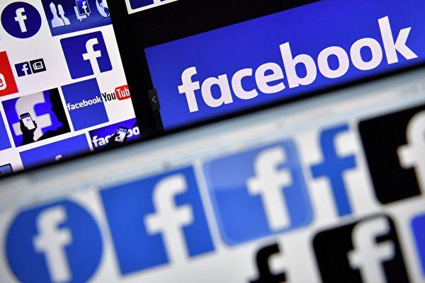 媒體公司左右言論封殺用戶 臉書被指鳩占鵲巢