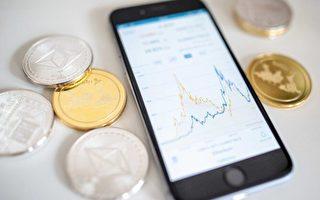 【名家專欄】央行數字貨幣:是福是禍