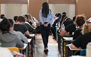 梅西大學員工強烈譴責學校外包工作