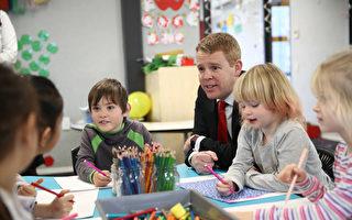 政府斥钜资增建和翻新教室