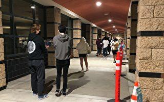 橙县选民排队投票撑川普