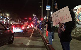 美国南加州多城市集会挺川普 抗议宵禁