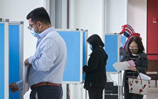 美加州共和党人翻转多个众院民主党席位