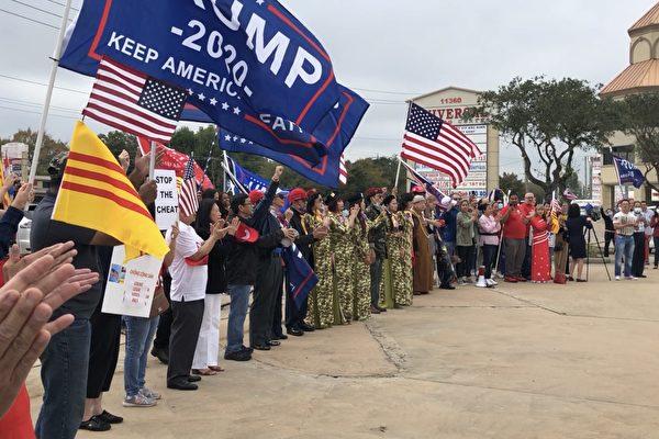 停止竊選 休斯頓民眾舉辦挺川集會
