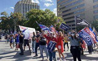 拒绝社会主义 德州民众奥斯汀举办挺川集会