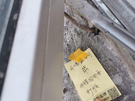 溫州龍灣濱海富力城「豆腐渣」房屋,業主集體維權。(受訪者提供)
