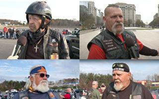 籲公正選舉 摩托車隊華府騎行挺川普