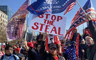 分析:若默認舞弊 美國將不再是美國