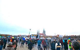 慕尼黑抗議意外變祈禱大會 神與我們同在