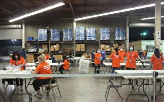 大選日 加州共和黨大本營橙縣初步選舉結果