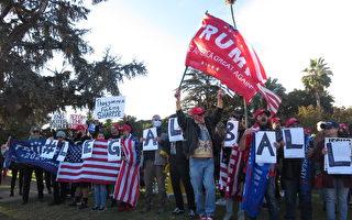 南加民眾支持川普 「相信神在安排一切」