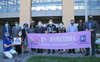 库市-台中友谊城市协会捐上万片口罩