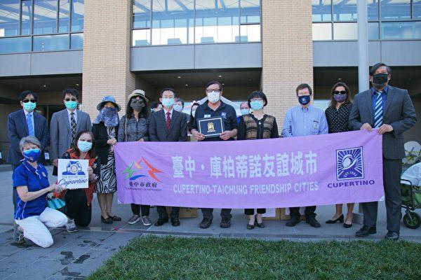 庫市-台中友誼城市協會捐上萬片口罩