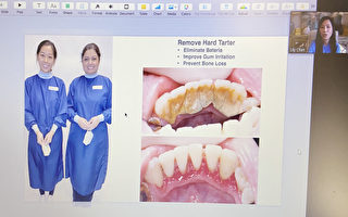 牙齿的保健及医疗讲座 二位华裔女医师主讲