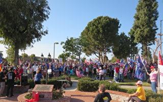 南加州民眾集會 「川普總統必贏得勝利」