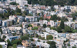加州通过19号提案 修改物业税规则