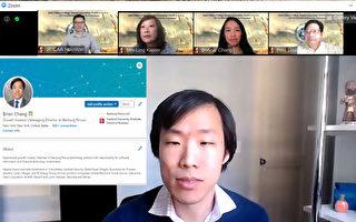 华裔青年企业家分享职场成功经验 讲座圆满成功