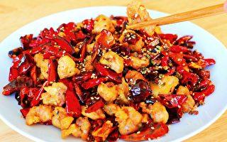【美食天堂】辣子鸡丁的做法~麻辣香脆!