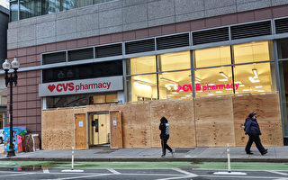 【視頻】麻州出動國民兵 波士頓商戶釘木板防選舉暴動
