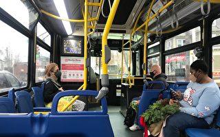 MBTA乘客少7成 公布削减班次细节