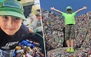 清洁环境 加州11岁童回收一百多万个瓶罐