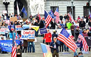 賓州民眾首府再集會 制止拜登竊選