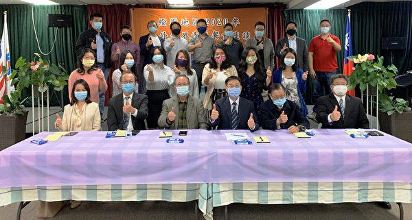 橙侨中心邀3侨青社团办海外座谈餐会