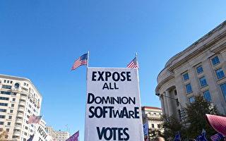 陳思敏:美國大選計票軟件背後中共貓膩多