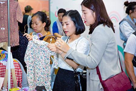 悉尼母嬰展PBC Expo