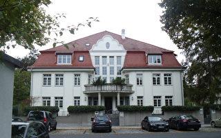 调查报告:孔子学院如何渗透德国社会(2)