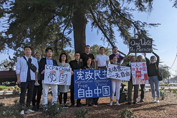 华裔移民观摩美大选 呼吁中国一人一票