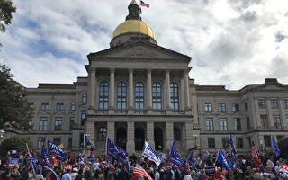 抗議大選舞弊 喬州民眾州政府前集會