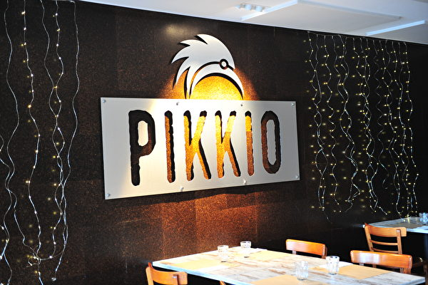 Pikkio Pizzeria