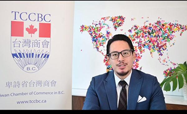 圖:卑詩台灣商會舉辦線上研討會,會長詹哲銘主持研討會。(邱晨/大紀元)