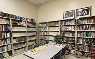 侨民有福 洛侨中心图书室新购台湾畅销书籍