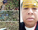 9月底在京被绑架 辽宁访民宋玉波刚获释