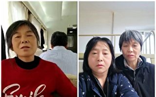 五中全會進京被截訪 上海訪民:維權到底