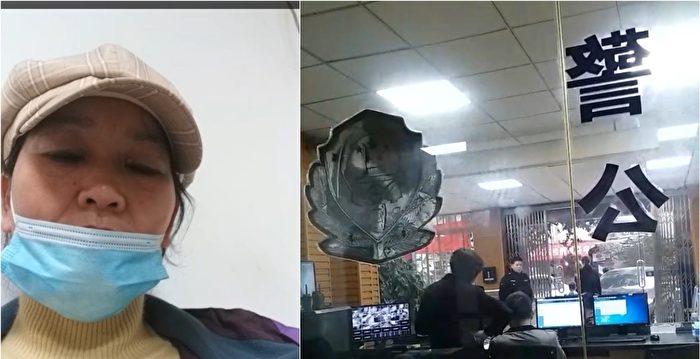 李懷慶庭審當天 公民記者路過法院被傳喚